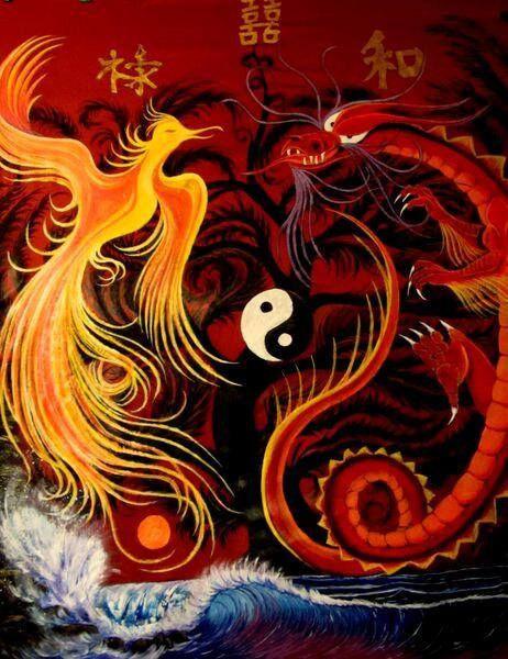 Fantasy Art Phoenix Firebird Chinese Dragon Mythology Red