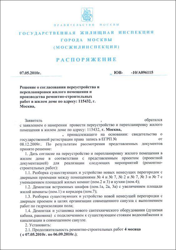 Дабал ру списать по математике 2 класс рабочая тетрадь школа россии страница 60 и