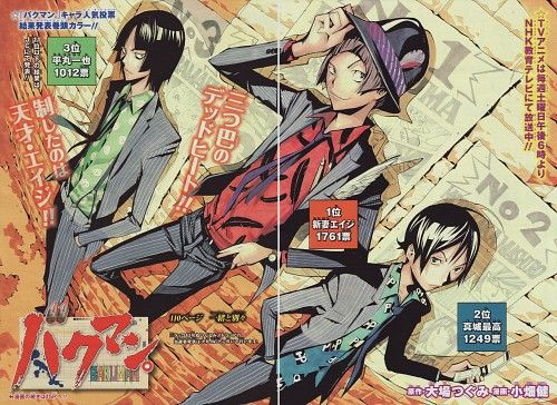 Manga Bakuman So Cool From Left To Right Hiramaru Sensei