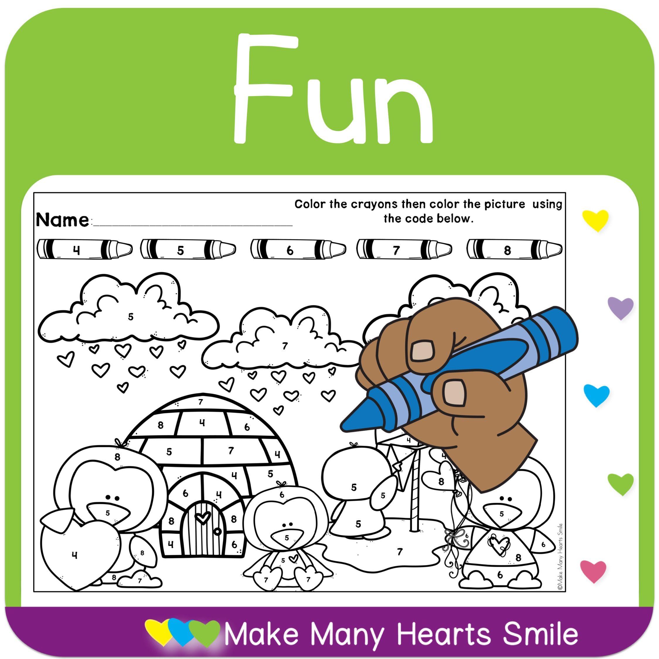 Editable Sight Words Worksheets Freebie Mhs77 In