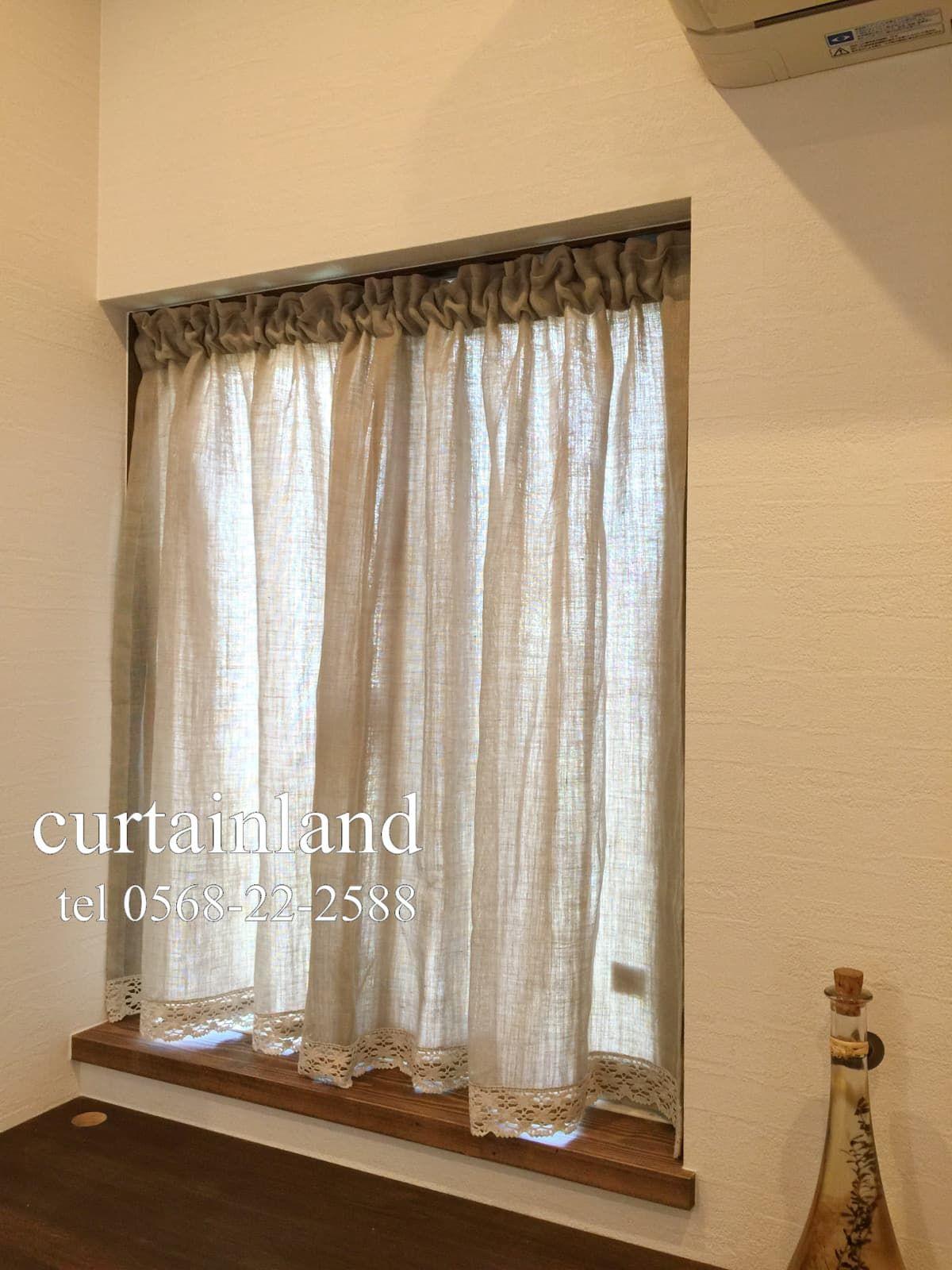枠内リネンカフェカーテン カーテン 手作りカーテン カフェカーテン