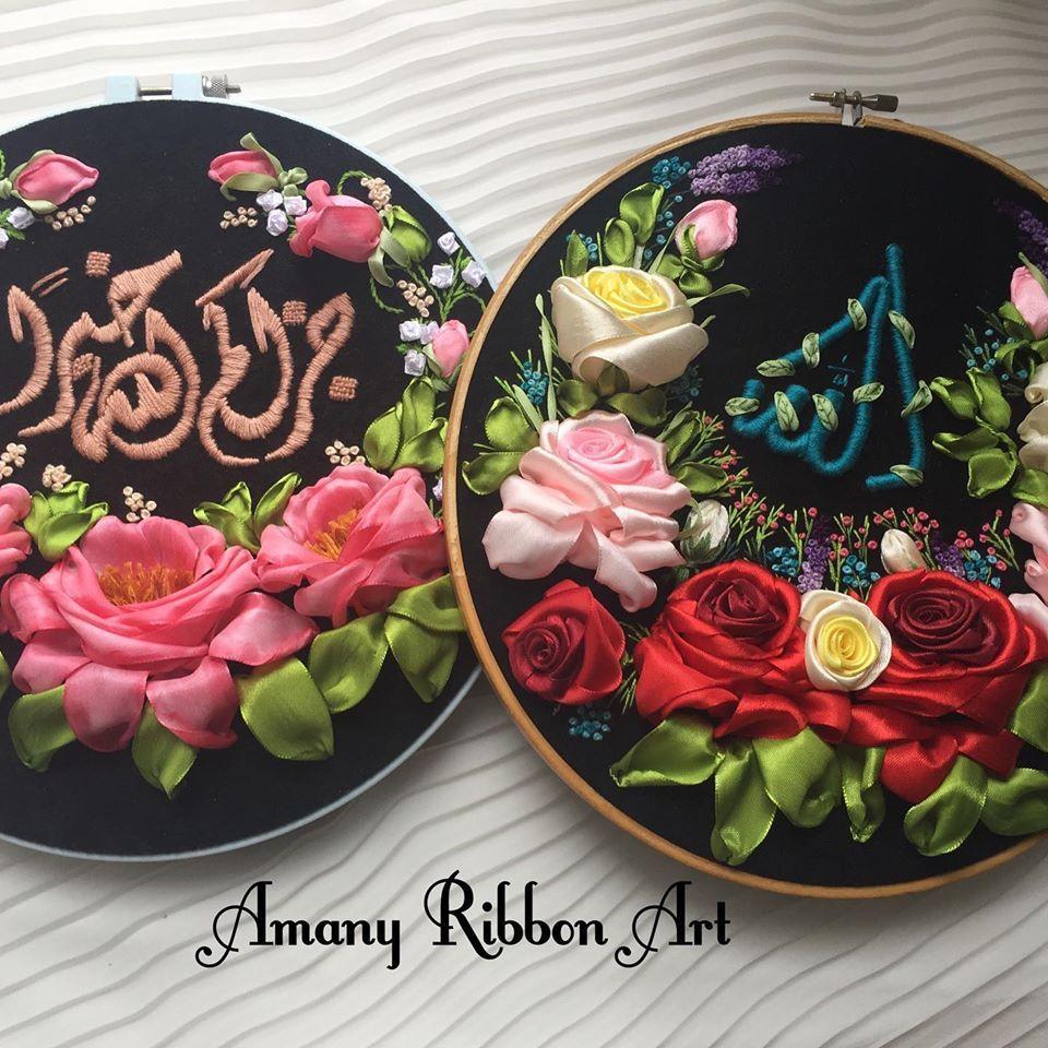 Pin By Amany Ribbon Arts On Amany Ribbon Arts من أعمالي Ribbon Art Art