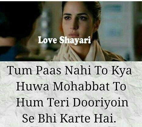 Pin By Saba Kalim On Shayariii Distance Love Quotes Long Distance Love Quotes Inspirational Quotes For Teens