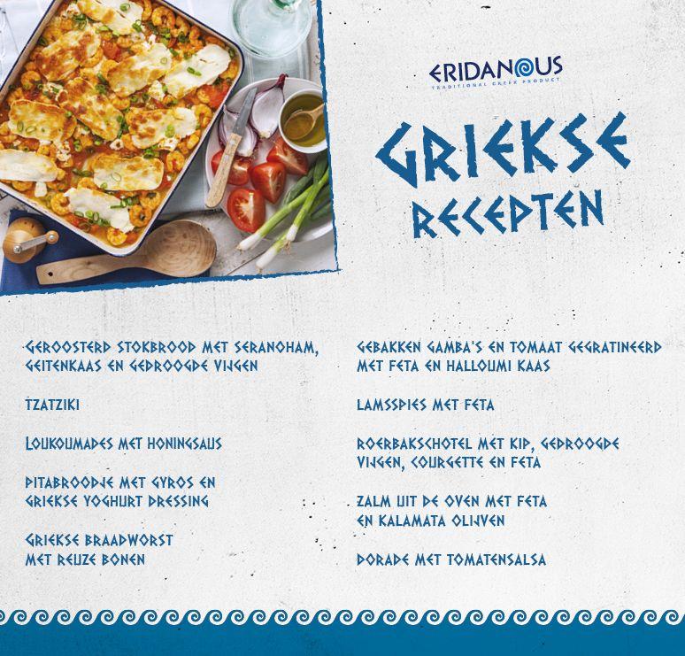 Griekse recepten - Lidl Nederland
