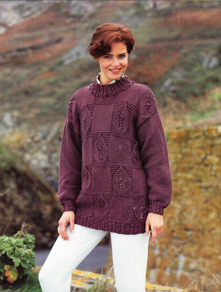 womens chunky long sweater knitting pattern pdf loose fit. Black Bedroom Furniture Sets. Home Design Ideas