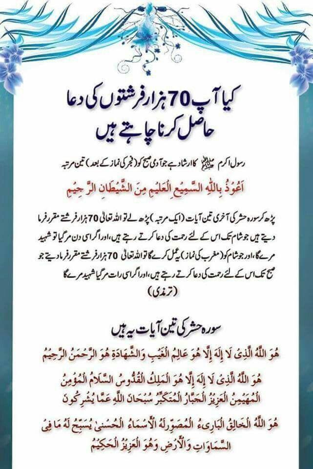 Pin by Fahmida Hashmi on Islamic   Allah islam, Quran sharif