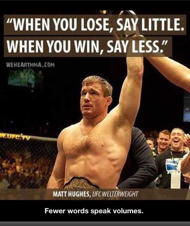 My Favorite Mma Fighter Humble Warrior Wrestling Quotes Sports Quotes Sayings