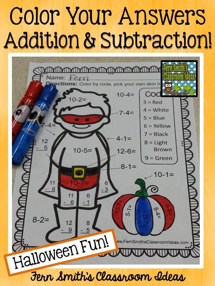 Eight Halloween Addition And Subtraction Color By Number Printables 8 Answer Keys Are Perfect For Busy Teachers Just Print Go