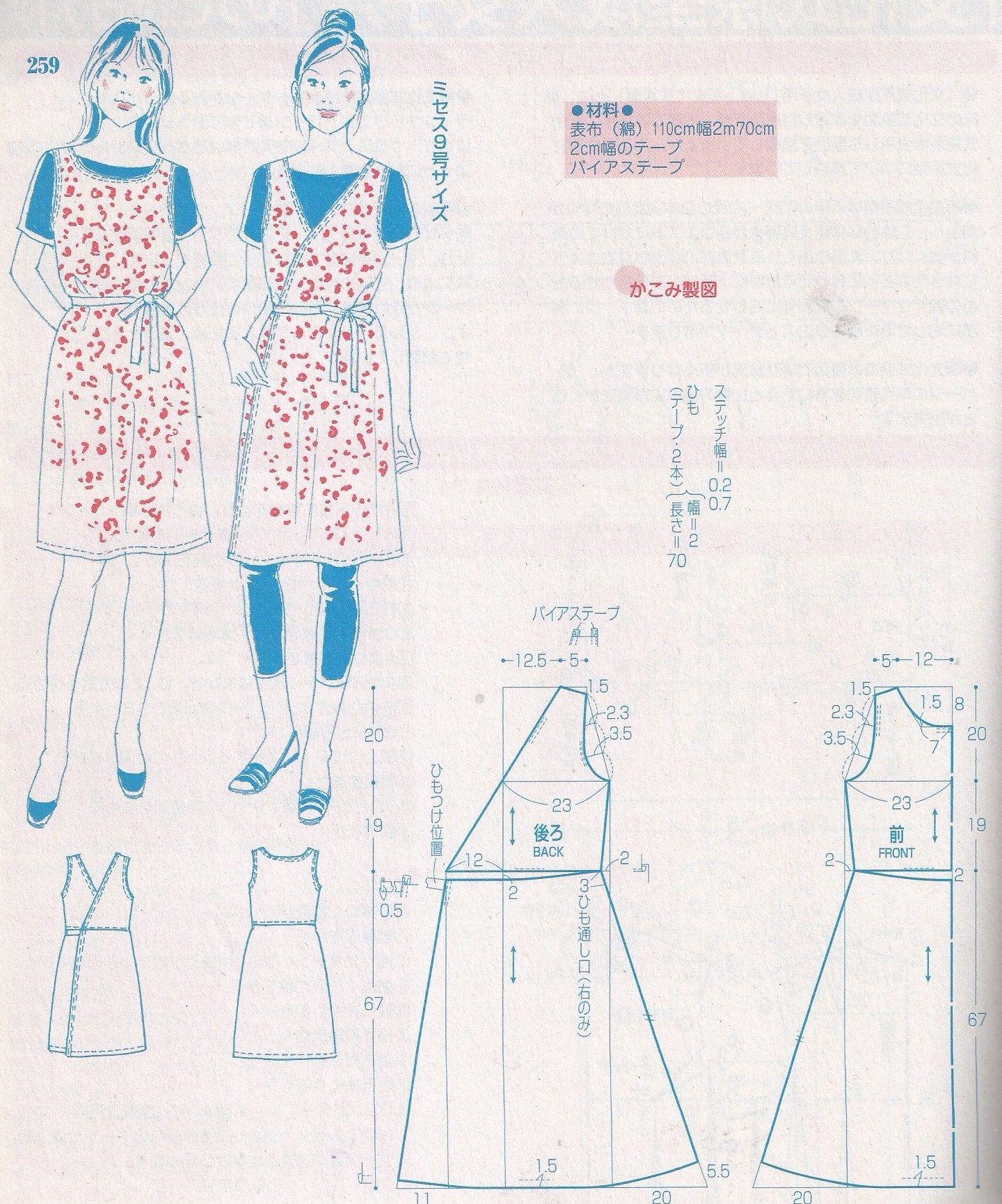 Pin de 김수영 en 원피스 | Pinterest | Patrones, Costura y Patrones ...