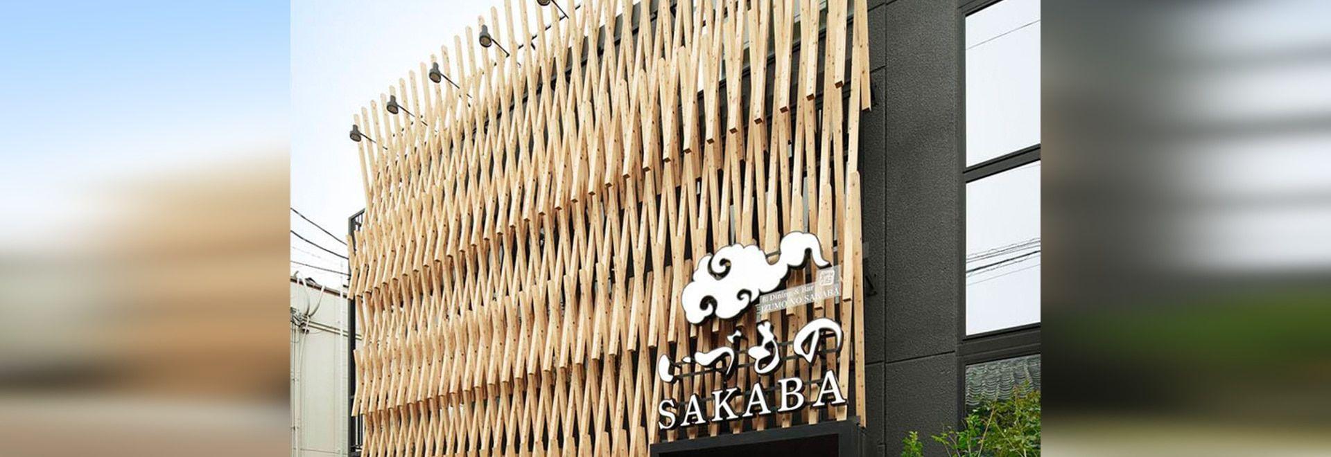 celosía - restaurante - fachada - interiorismo - arquitectura