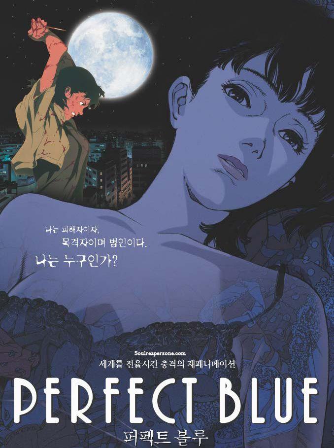 Perfect Blue Unsensored Bluray Bd Dual Audio 6 Chperfect Blue Unsensored Bluray Bd Dual Audio 6 Ch Episode 01 H264 01 Hevc H265 480p 720p 1080p English In 2020 Blue Anime Anime Films Anime Wall Art