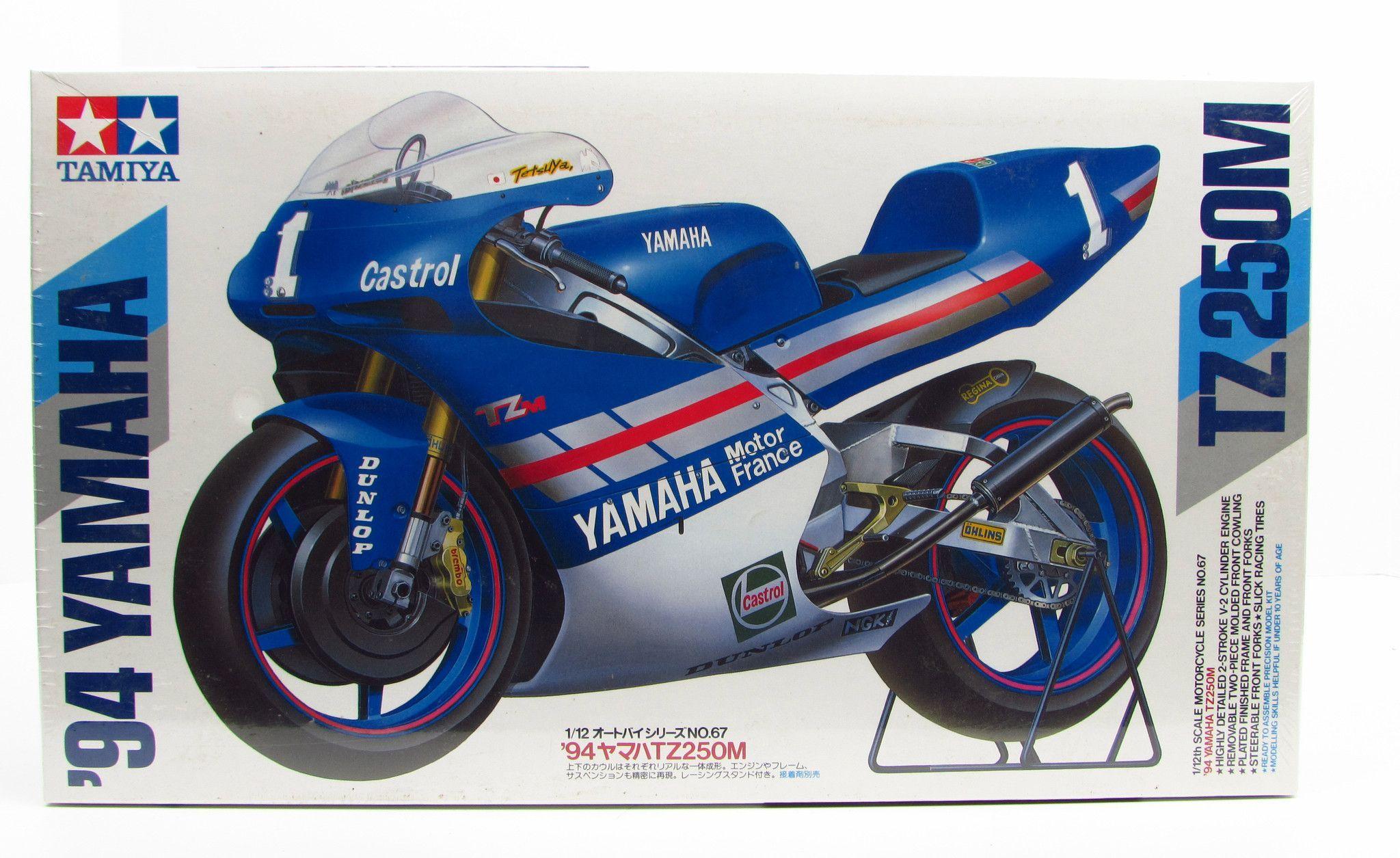 Yamaha Motorcycle Factory Japan Tours