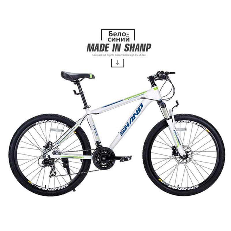 Best Price Shanp Mountain Bike Aluminum Frame 2124 Speed Shimano
