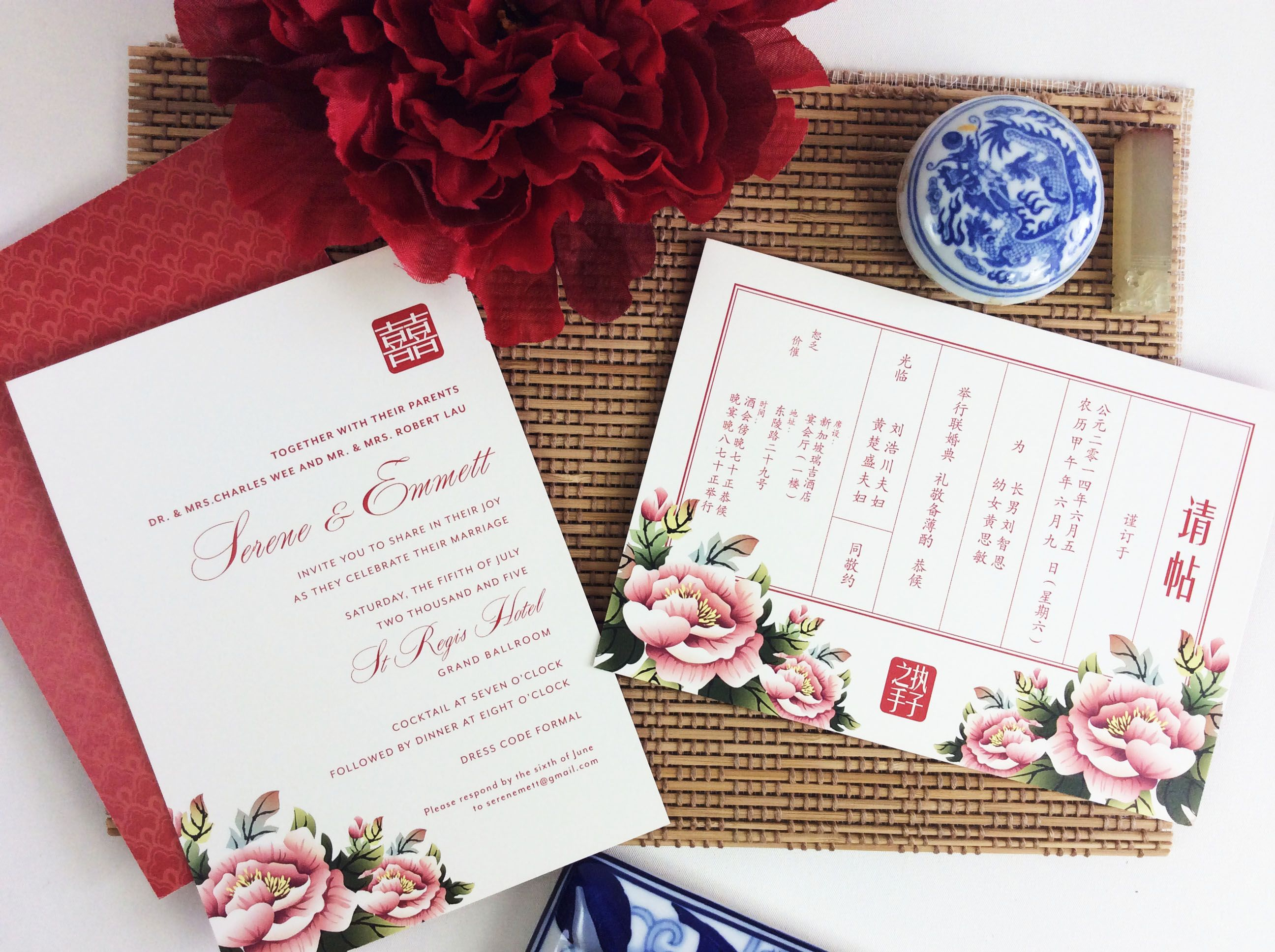 Oriental love by nineteen design studio wedding invitations oriental love by nineteen design studio wedding invitations invitation cards in singapore bridestory stopboris Choice Image