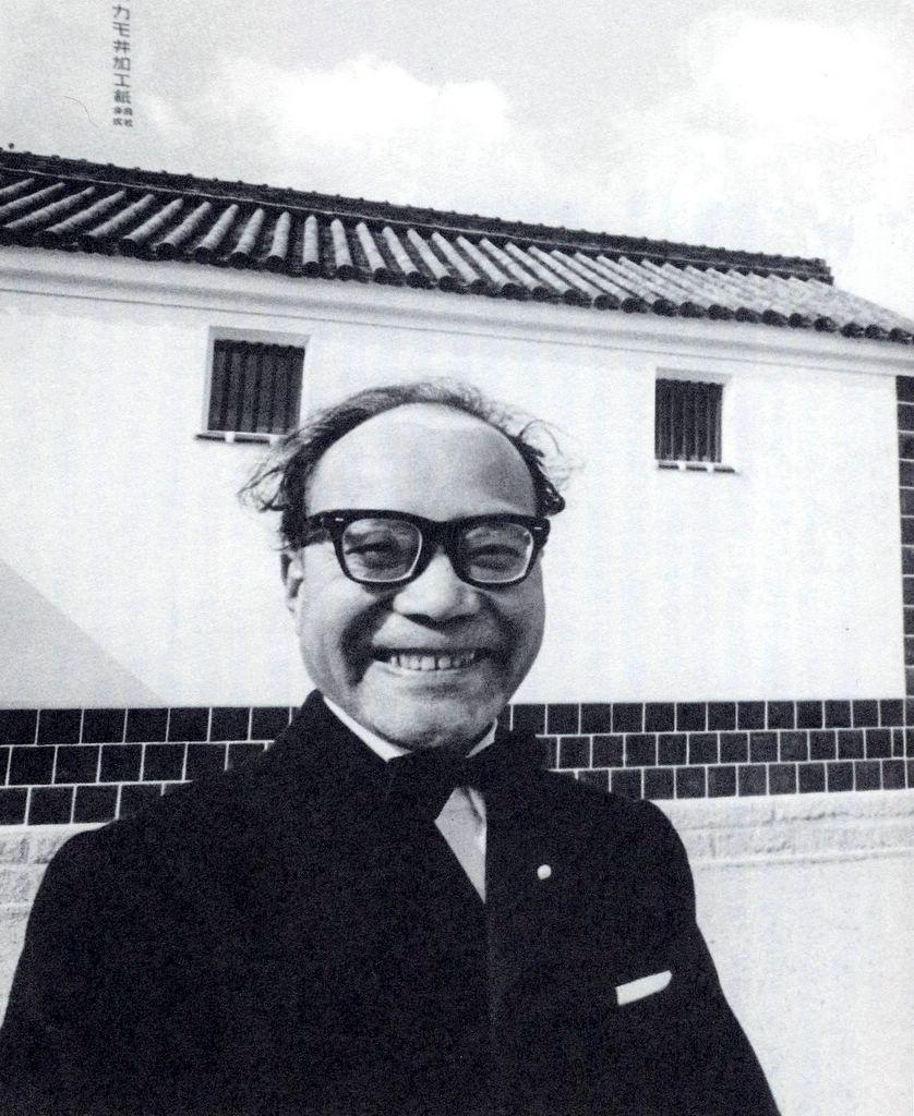 Shiko Munakata - Google 検索
