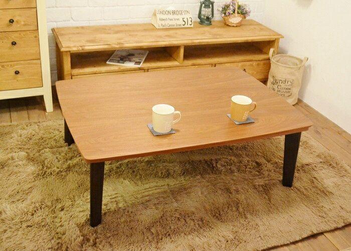 【こたつテーブルPN105N】モダンな雰囲気がかわいいこたつテーブル幅105cmタイプ