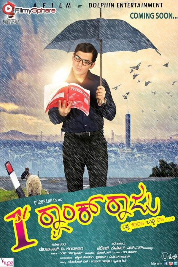 tamilrockers kannada movies 2015 download