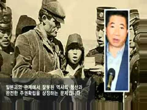 노무현   독도 명연설