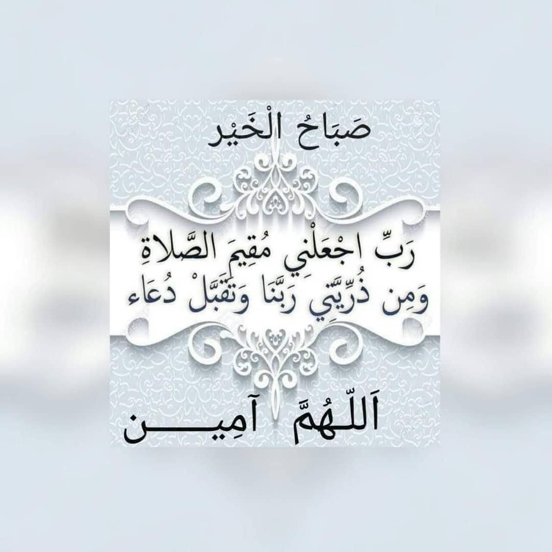 Pin By Marwa Sami On قرءان و دعاء و ذكر Islamic Quotes Drama Quotes Quotes