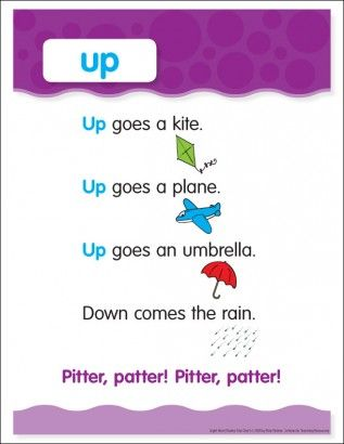 Sight Word - Up: Sight Word Poem and Word Cards | classroom