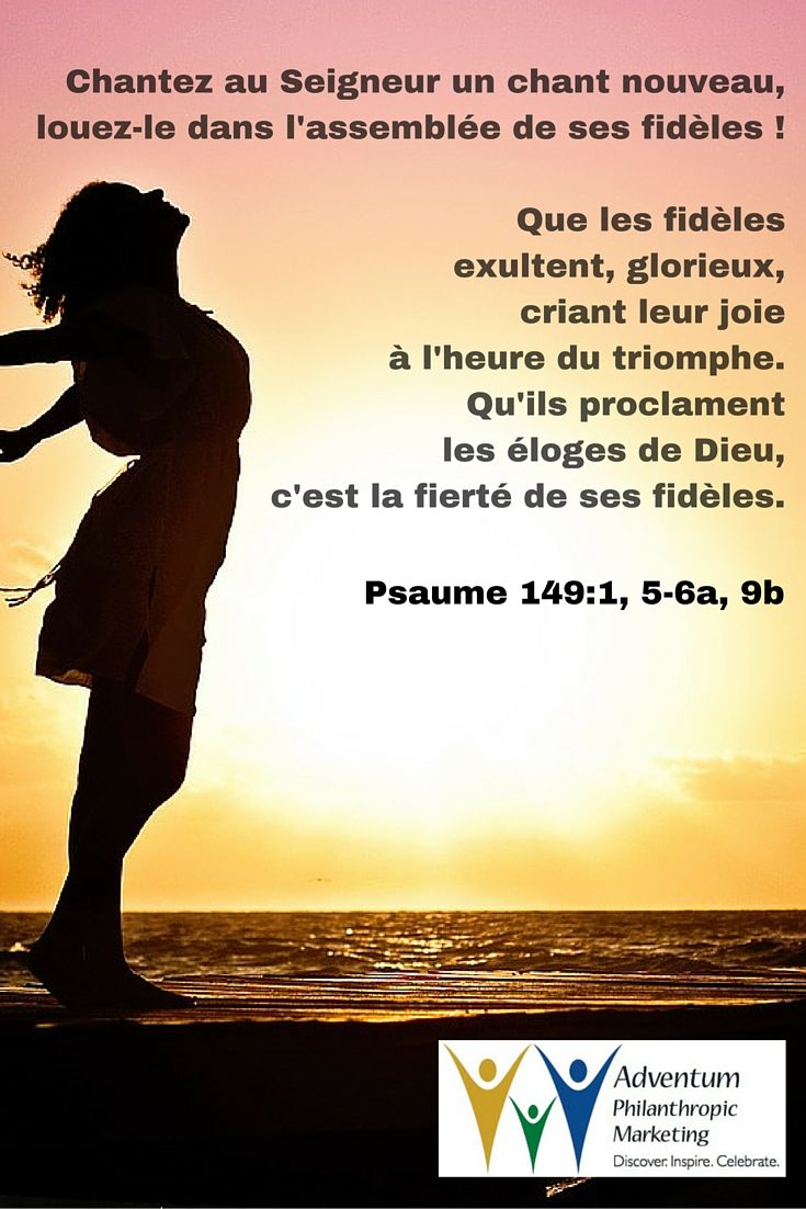 24 septembre 2015 – Psaume 149:1, 5-6a, 9b | Memes, Movie posters, Poster