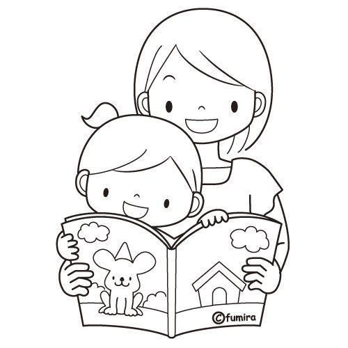 Kitap Okuyan çocuk Etkinliği Kalıplar