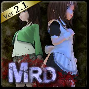 Merendam horror adventure v2.7 APK (With images