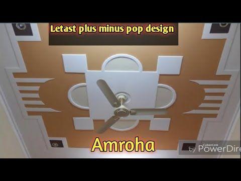 Plus minus pop k design video p.o.p design please like ...