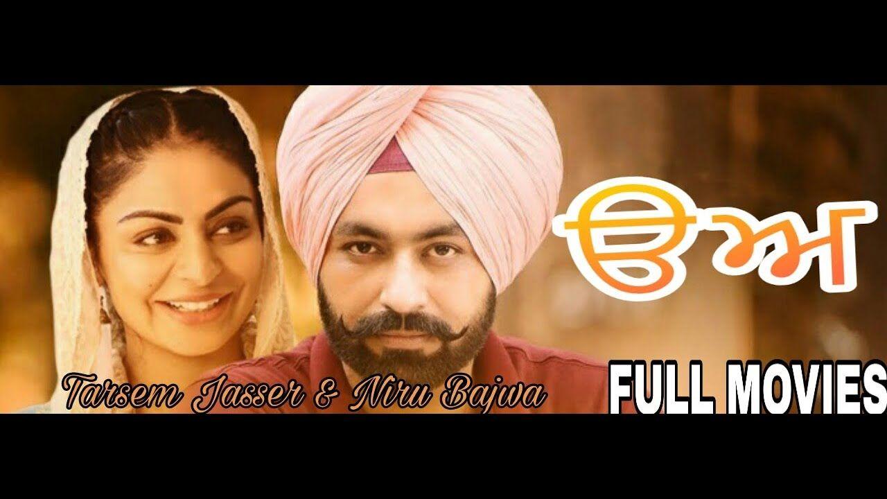 Full Punjabi Movie 2019 |new Punjabi movie| Tarsem Jasser