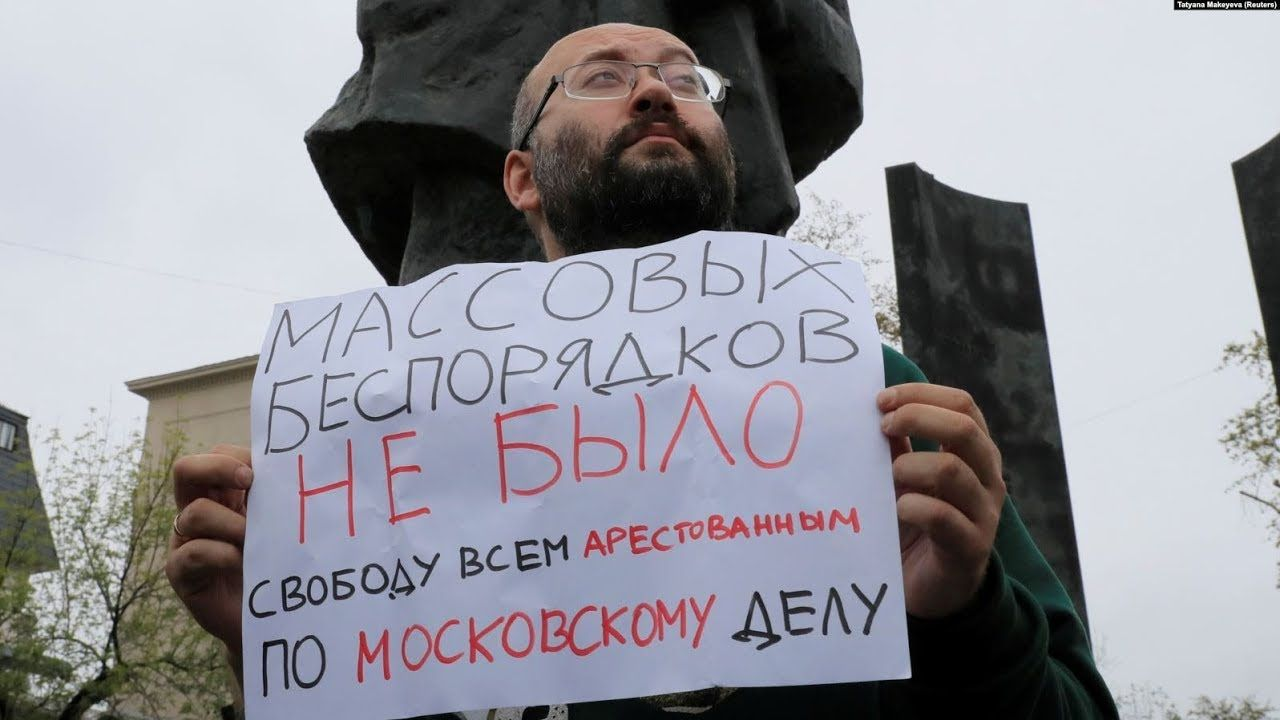 V Rossii Vnov Voznikla Potrebnost V Smene Vlasti Lico Bo Obvineniya Lico