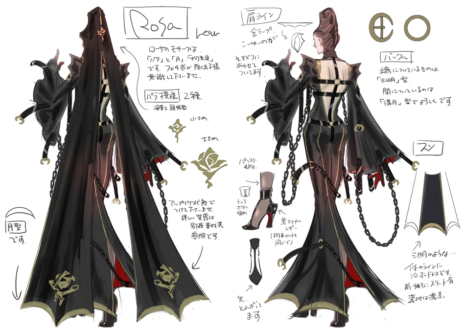 Game Character Design Books : Rosa concept art and beast within in bayonetta