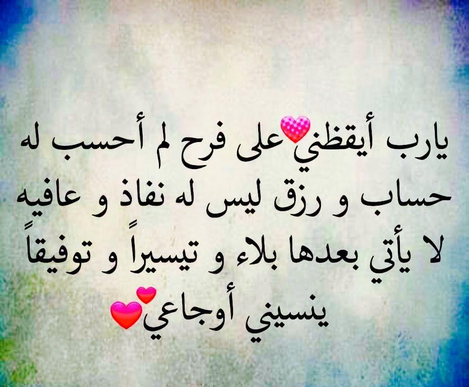 Desertrose Allahumma Aameen Holy Quran Words Prayers