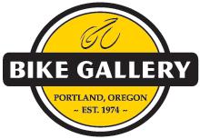 Bike Gallery 6 Portland Or Area Locations Portland Bikes