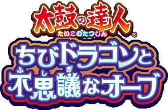 logo.png (340×222) ロゴ, バナー, 文字