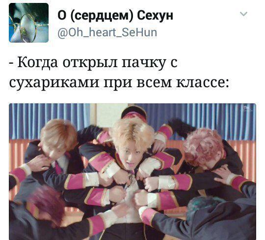 K-pop mеmы и Ноvоstи.💬📰 - k-pop мемы | Смешные мемы ...