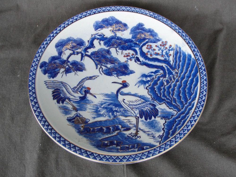 12 1/2  Japanese SOME-NISHIKI Porcelain Charger Plate Crane Bamboo #SomeNishiki & 12 1/2