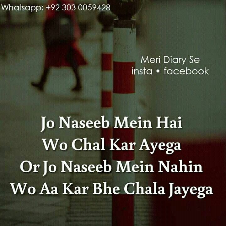 Hindi Love Quote In English