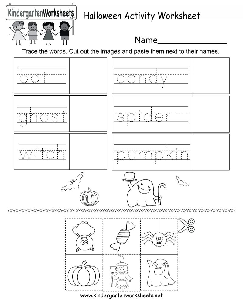 Free Printable Halloween Math Worksheets For Kindergarten Halloween Math Worksheets Kindergarten Math Worksheets Halloween Worksheets