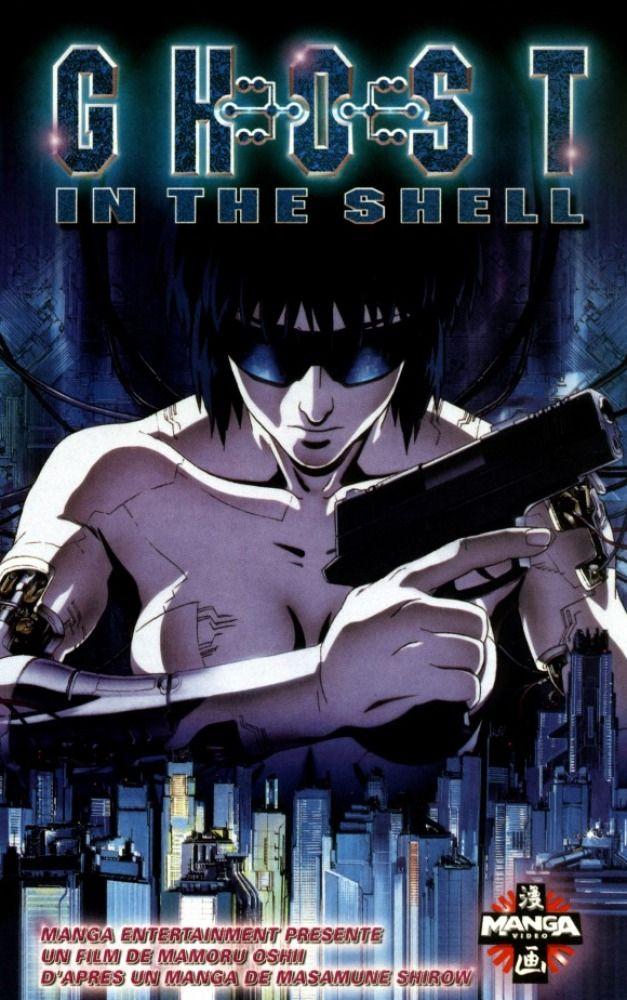 攻壳机动队 / Ghost in the Shell / 攻壳机动队 ,