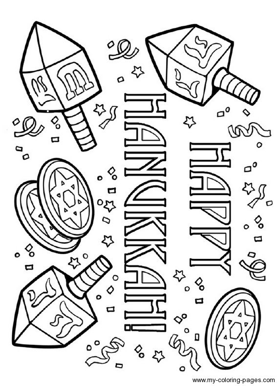 Chanukah coloring pages | Cultural: Worship, Wedding, Party