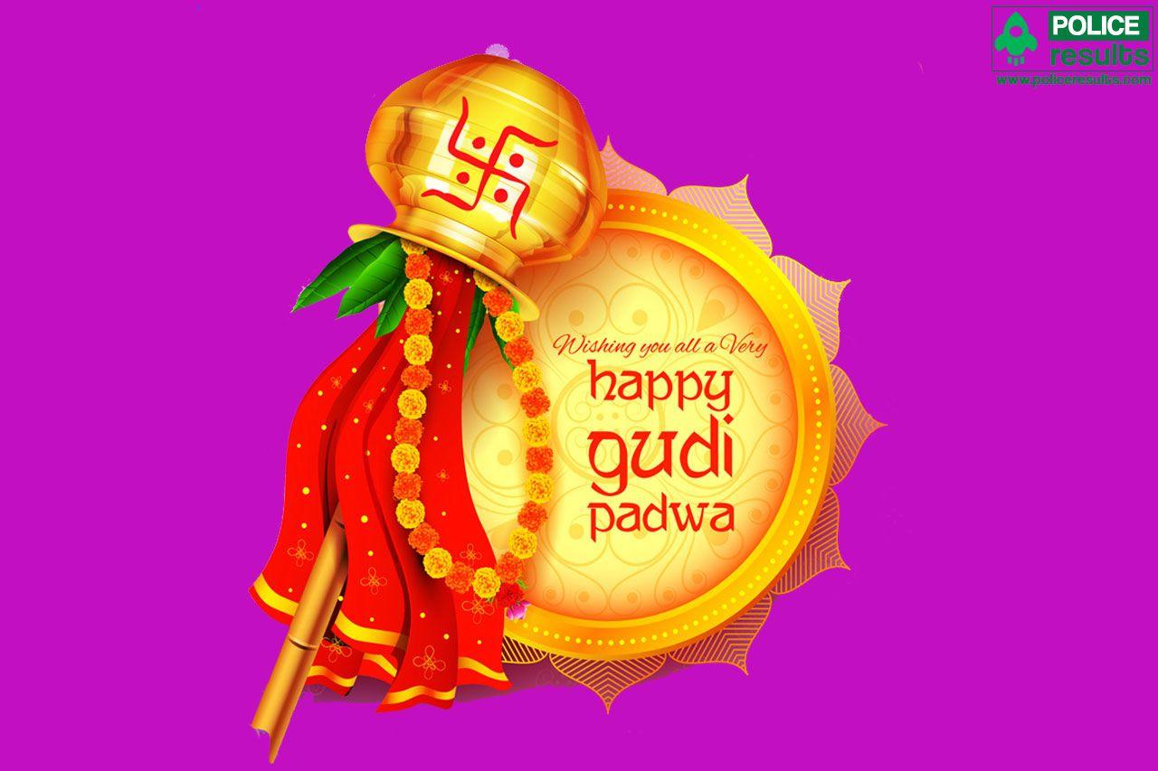 2020 Marathi New Year Greeting Cards Gudi Padwa Quotes