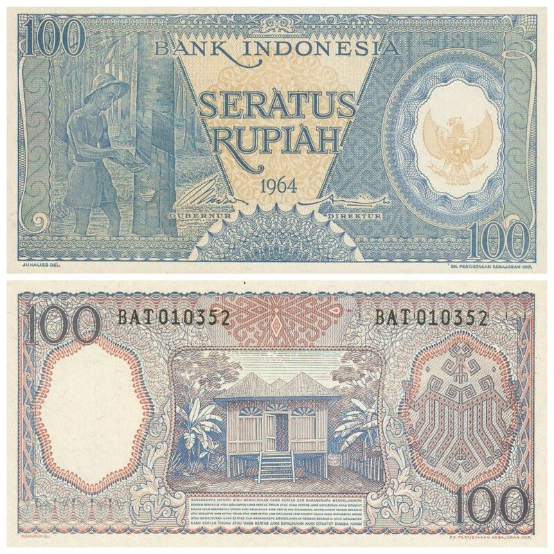 Bank Indonesia 1964 Seratus Rupiah. Foto zaman dulu