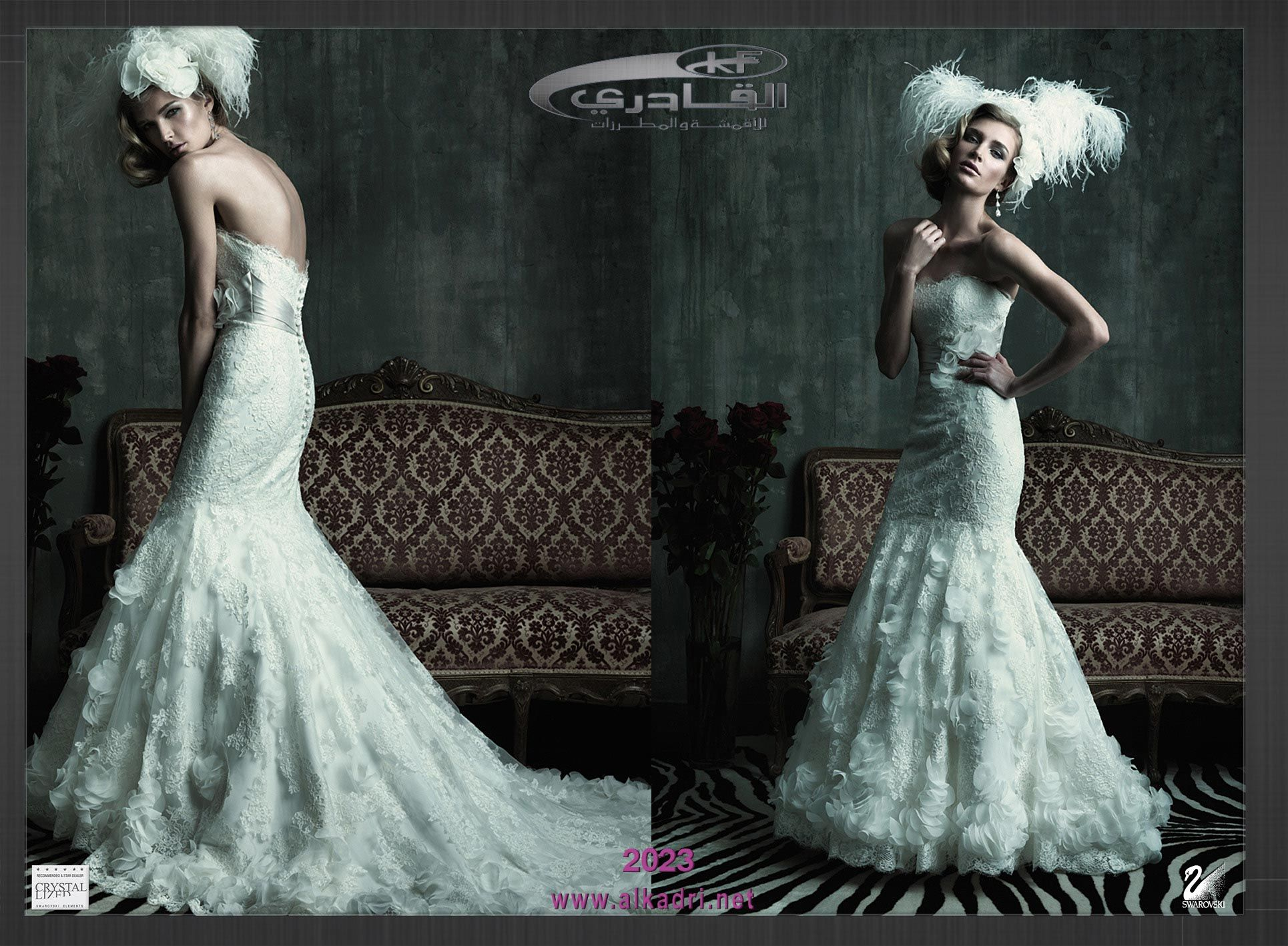 Yemen Bridal Gowns