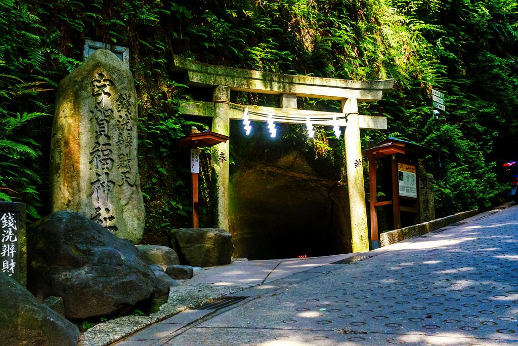 Zeniarai Benzaiten Ugafuku Shrine, popularly known simply as Zeniarai Benten, is a Shinto shrine in Kamakura, Kanagawa, Kanagawa prefecture, Japan. In spite of its small size, it is the second most popular spot in Kamakura, Kanagawa prefecture after Tsurugaoka Hachiman-gū. Zeniarai Benzaiten is popular among tourists because the waters of a spring in its cave are said to be able to multiply the money washed in it. from Toshihiro Gamo  | Flickr - Photo Sharing!