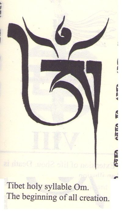 The Holy Symbol Om Starting Point Of All Creation Wordcraft