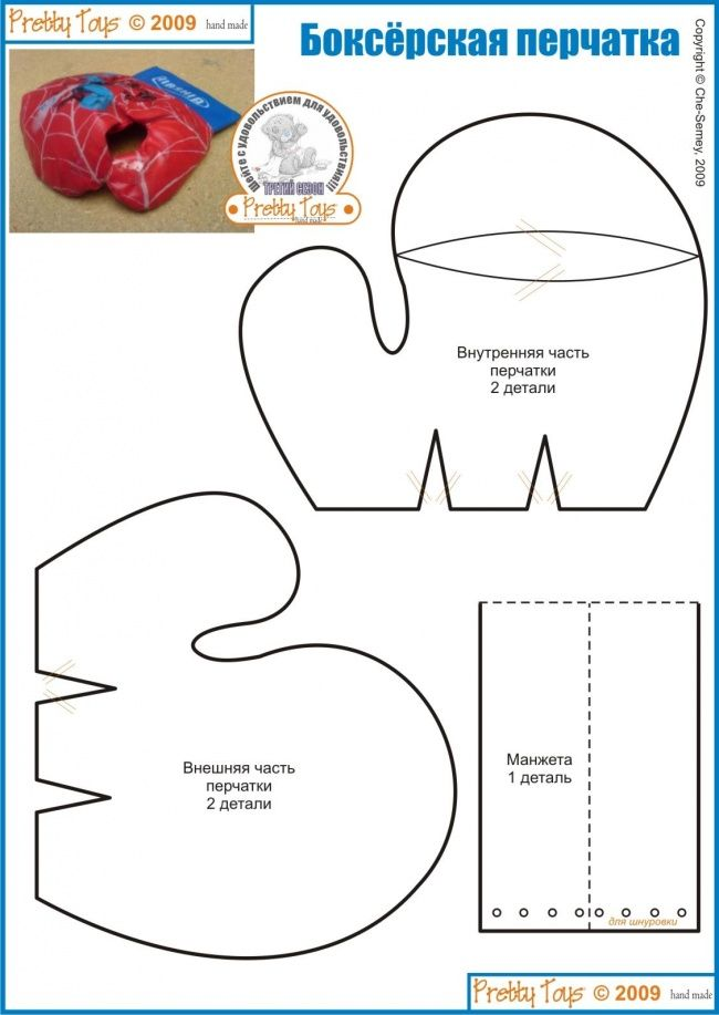Boxing Glove Pattern Sew For Kids Pinterest Gloves Patterns