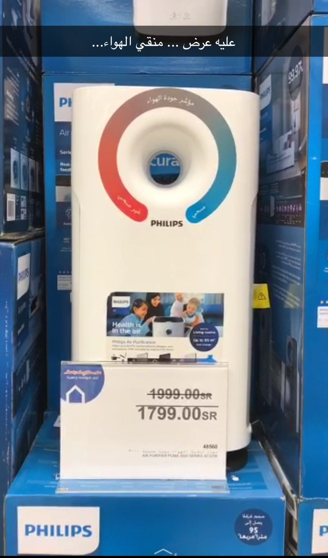 Pin By Mm On عامه Electronic Products Philips Health