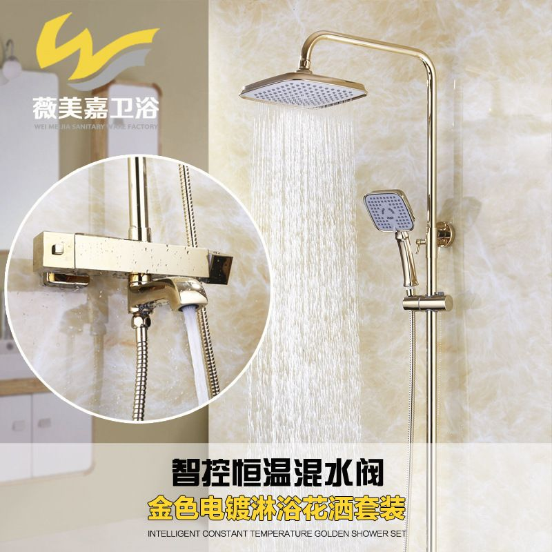 direct European style all copper gold shower head, constant ...