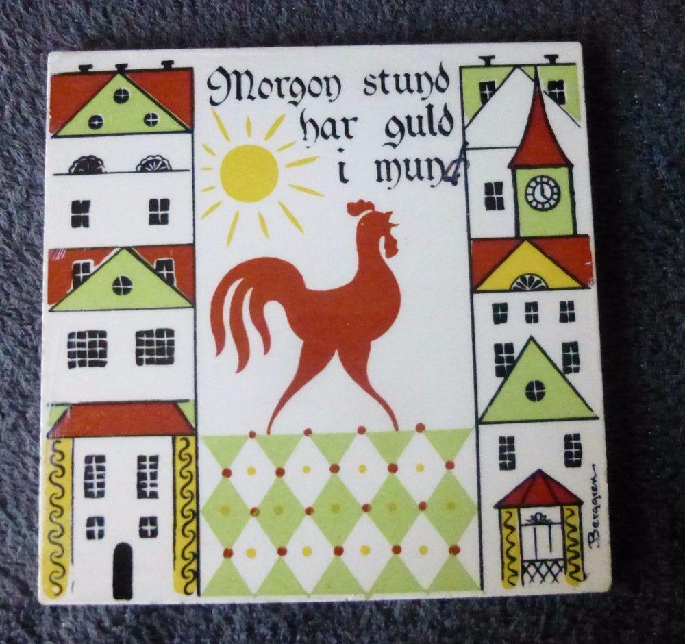 Vintage berggren morgon rooster swedish ceramic tile trivet collectibles dailygadgetfo Choice Image