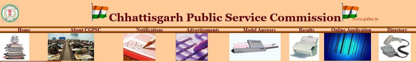dpe gov bd pdf 310